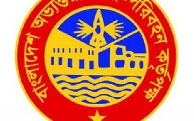 BIWTA Motijheel Dhaka