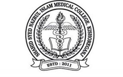 Kishoreganj Shaheed Sayed Nazrul Islam Medical College
